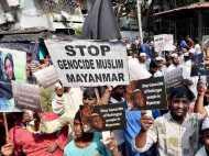 Rohingya crisis: सुप्रीम कोर्ट में केंद्र सरकार के रुख का विरोध करेगा मानवाधिकार आयोग