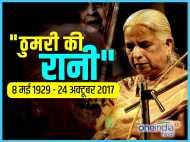 'ठुमरी क्वीन' गिरिजा देवी( 1949–2017): जिनके कंठ में था मां सरस्वती का वास