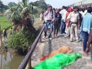 छठ की तैयारियों के बीच गंगा स्नान को जा रहीं 5 महिलाओं की ट्रेन से कटकर मौत