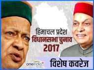 हिमाचल विधानसभा चुनाव 2017 के कुल 348 प्रत्याशियों की लिस्ट