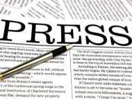 World Press Freedom Day: मीडिया की स्वतंत्रता सबसे बड़ी चिंता