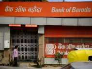 इस सरकारी बैंक ने मिनिमम बैलेंस के नियमों में किया बदलाव, 1 फरवरी से लागू होगा नया रूल
