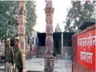 राम मंदिर: सुन्नी वक्फ बोर्ड को 20 करोड़ का ऑफर, श्री श्री को झटका