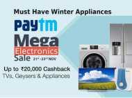 इस सर्दी घुमाइए Paytm का 'पहिया' और शॉपिंग पर पाइए 20000 रुपए का कैशबैक