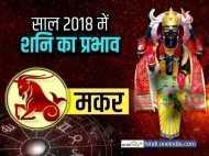 Saturn Horoscope 2018: मकर को लगेगी साढ़ेसाती