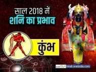 Saturn Horoscope  2018 : कुंभ की किस्मत का खुलेगा ताला
