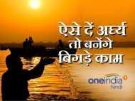 पौष माह में मिलेगा तरक्की का वरदान इसलिए जरूर कीजिए सूर्य उपासना