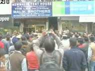 दिल्ली: डिफेंस कॉलोनी में सुप्रीम कोर्ट की कमेटी और एमसीडी ने सील की 50 से ज्यादा दुकानें