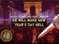 पेरिस में लगे ISIS के पोस्टर, नए साल पर पूरे यूरोप में आतंकी हमले की धमकी