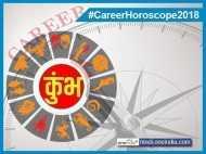Kumbh (Aquarius) Career Horoscope 2018: कुंभ के लिए लकी है नया साल