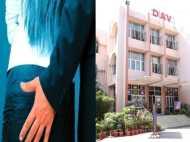 DAV School: प्रिंसिपल रखता था स्कूल की टीचर पर गंदी नजर, फिर एक दिन बुला ही लिया 'अंदर'