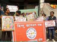 बंगाली फिल्म के खिलाफ हिंदूवादी संगठनों का प्रदर्शन, कहा- फिल्म से हटाओ राम, सीता का नाम