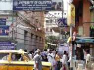कलकत्ता विश्वविद्यालय के बाहर 5 दिनों से जारी बच्चों का विरोध प्रदर्शन, फेल हुए हैं 50 प्रतिशत से ज्यादा छात्र