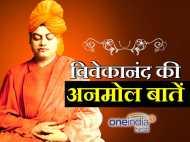 National Youth Day: स्वामी विवेकानंद के बारे में जानिए ये खास बातें...