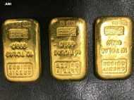 हैदराबाद एयरपोर्ट पर पकड़ा गया 10 लाख रुपए का सोना, जानिए कहां छिपाया था यात्री ने