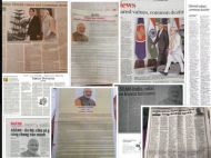 Republic Day: विदेश के 27 अखबारों ने 10 भाषाओं में छापा PM मोदी का आर्टिकल