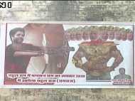 राहुल गांधी के अमेठी दौरे से पहले लगे विवादित पोस्टर, राहुल को 'राम' तो PM मोदी को दिखाया '10 सिरों वाला रावण'