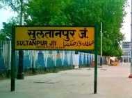 भगवान राम के पुत्र कुश के नाम पर सुल्तानपुर जिले का नाम बदलकर रखा जाएगा 'कुशभवनपुर'