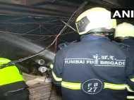 मुंबई में मित्तल स्टेट बिल्डिंग के दोगाम में लगी आग, 1 की मौत