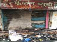 मुंबई: खिलौने की दुकान में मां-बेटी की जलकर मौत, खिड़की से बाहर फेंककर बचाई 1 साल की बच्ची की जान
