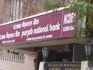 दो दिन में पीएनबी का बाजार मूल्यांकन 8,000 करोड़ रुपए घटा