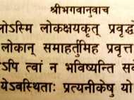पश्चिम बंगाल के वो पति-पत्नी, जो संस्कृत को जिंदा रखने के लिए संस्कृत भाषा में ही करते हैं झगड़ा