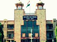मध्य प्रदेश: दो से ज्यादा बच्चे होने के कारण बर्खास्त हुए 2 न्यायिक अधिकारी फिर से बहाल