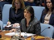 अमेरिका ने एक वर्ष बाद फिर दी इजरायल के मुद्दे पर UNHRC को छोड़ने की धमकी, संगठन को बताया बेवकूफ संगठन