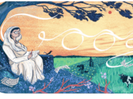 Google Doodle: गूगल ने डूडल के जरिए महान कवियत्री महादेवी वर्मा को किया सलाम