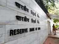 RBI का बड़ा फैसला, बैंक खातों की KYC के लिए आधार जरुरी