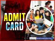 JEE Advanced 2018: एडमिट कार्ड जारी, 20 मई से पहले करें डाउनलोड