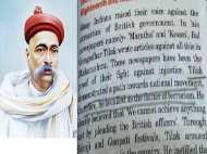 राजस्थान: 8वीं की किताब में बाल गंगाधर तिलक को बताया गया 'फादर ऑफ टेररिज्म'
