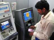 आप भी करते हैं ATM का इस्तेमाल, तो जरूर पढ़ें ये राहत भरी खबर