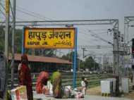 UP: लश्कर-ए-तैयबा ने दी इस रेलवे स्टेशन को उड़ाने की धमकी, ऐसे होगी अब निगरानी