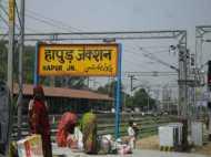 UP: लश्कर-ए-तैयबा ने दी हापुड़ रेलवे स्टेशन को उड़ाने की धमकी