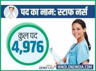 पश्चिम बंगाल में स्टाफ नर्स की बंपर भर्तियां, 4976 पदों के लिए उम्मीदवार करें आवेदन