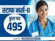 पीजीआई लखनऊ में स्टाफ नर्स की जरूरत, 495 पदों पर होंगी नियुक्तियां