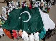 चांद तारे वाले हरे झंडे को बैन करने पर सुप्रीम कोर्ट ने सरकार से मांगा जवाब