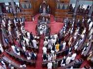अविश्वास प्रस्ताव पर लोकसभा में शुक्रवार को चर्चा, भाजपा ने जारी किया व्हिप