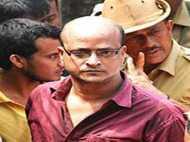 दाऊद का शार्प शूटर गिरफ्तार, बीजेपी के इस बड़े नेता की हत्या का था प्लान
