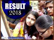 UGC NET Results 2018 घोषित, cbsenet.nic.in पर ऐसे चेक करें अपना परिणाम