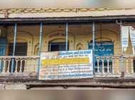 देवरिया शेल्टर होम कांड: SP देवरिया और DIG बस्ती रेंज हटाए गए, विभागीय जांच शुरू