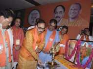 यूपी जीतने के लिए मेरठ में जुटा भाजपा का कुनबा, शाह ने दिया 74 सीटों का लक्ष्य