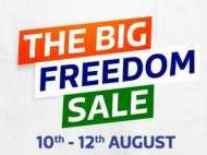 Flipkart Big Freedom Sale में पाएं स्मार्टफोन, लैपटॉप, टीवी पर खास ऑफर