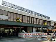 बैग में संदिग्ध सामान देख स्टाफ ने बंद कराया एयरपोर्ट टर्मिनल, जांच में निकला सेक्स टॉय