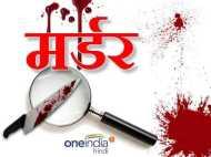 मुजफ्फरनगर में युवती की दिनदहाड़े गोली मारकर हत्या, मामले की जांच में जुटी पुलिस