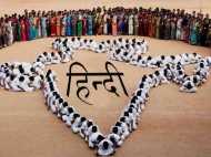 Hindi Diwas 2018: जानिए हिंदी दिवस को मनाने की जरूरत क्यों पड़ी?