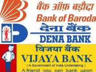 तीन सरकारी बैंकों को विलय करने के पीछे ये है असल वजह