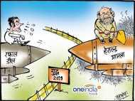 राहुल के राफेल जेट से मुकाबले को अमित शाह का नेशनल हेराल्ड 'बम'