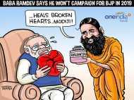 रामदेव ने कही ऐसी बात, टूटा नरेंद्र मोदी का दिल